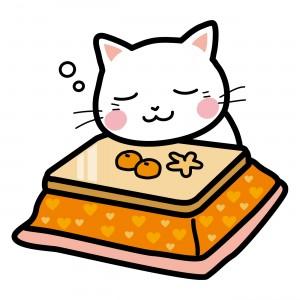 年賀状に使えるおしゃれな猫のイラスト無料素材と画像サイト 福来たる