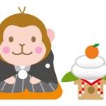 年賀状に使えるおしゃれな猿のイラスト無料素材と画像サイト♪